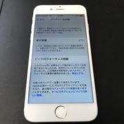 バッテリー交換前のiPhone