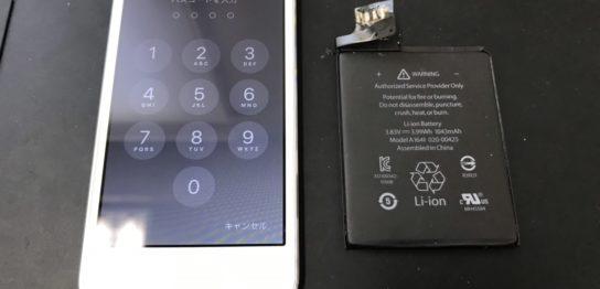 バッテリー交換後のiPod Touch6