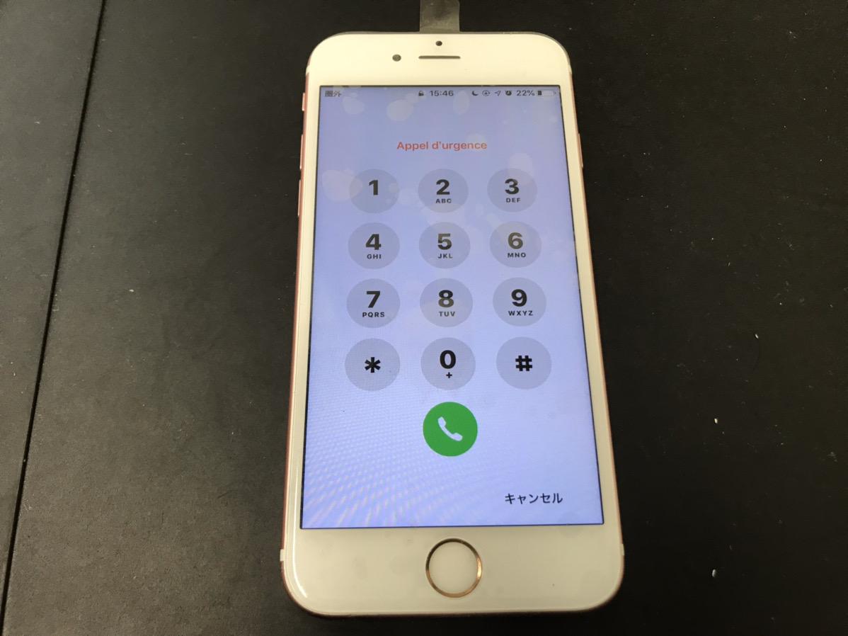 画面交換後のiPhone7