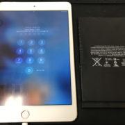 バッテリー交換後のiPad mini4