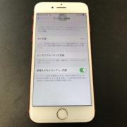 バッテリー交換前のiPhone7