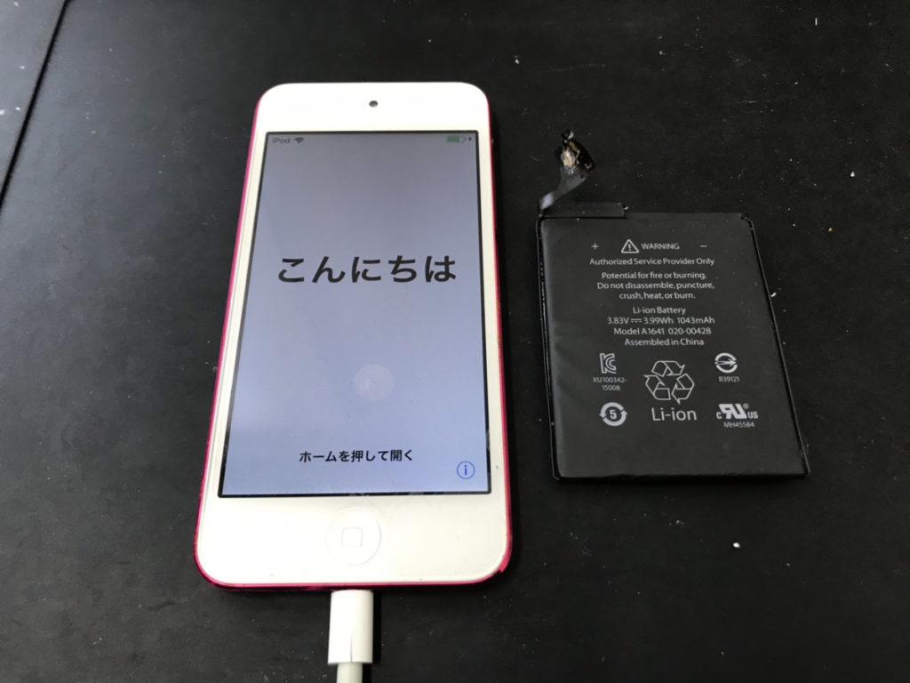 修理後のiPod Touch6