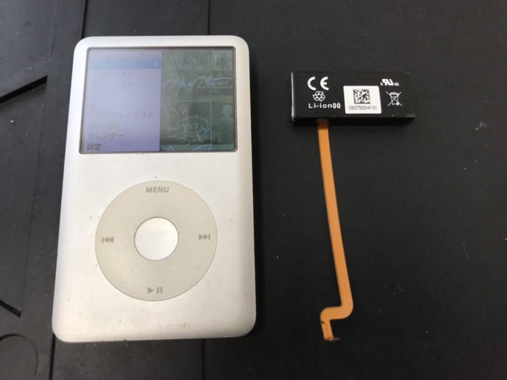 バッテリー交換後のiPodClassic