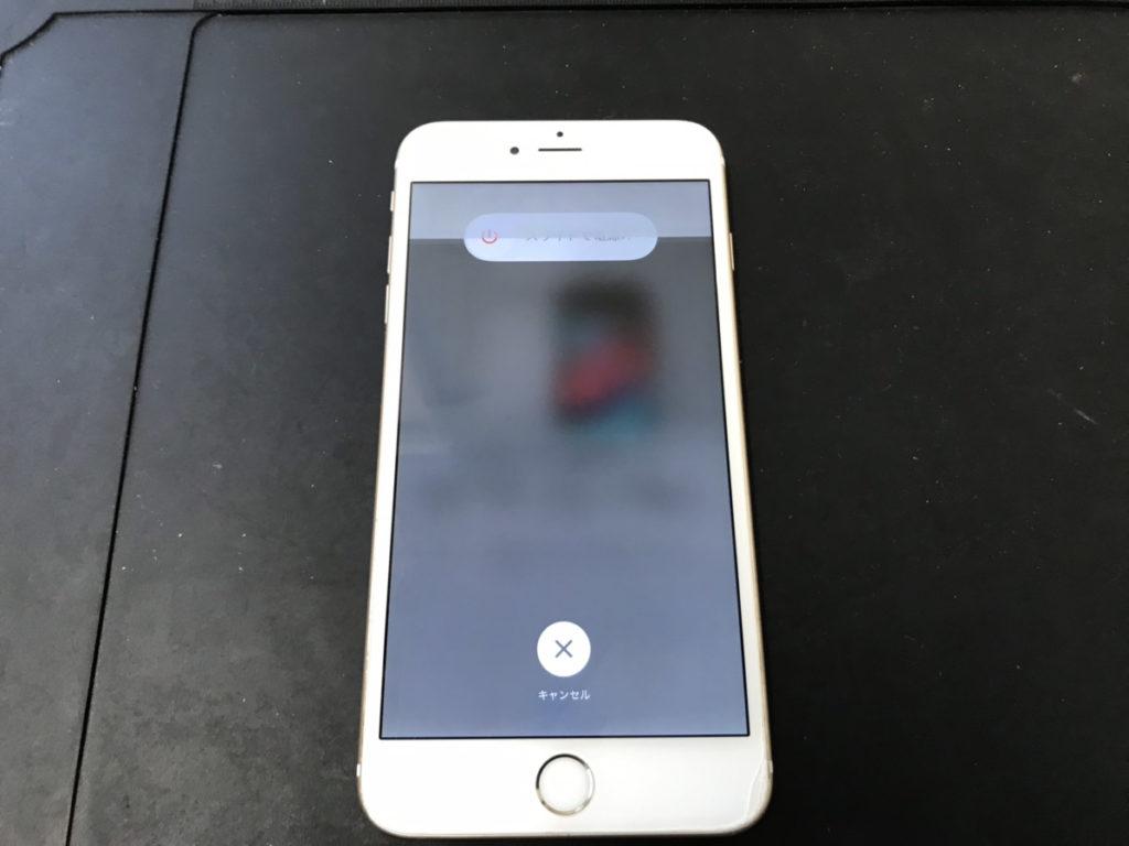 修理前のiPhone6Plus