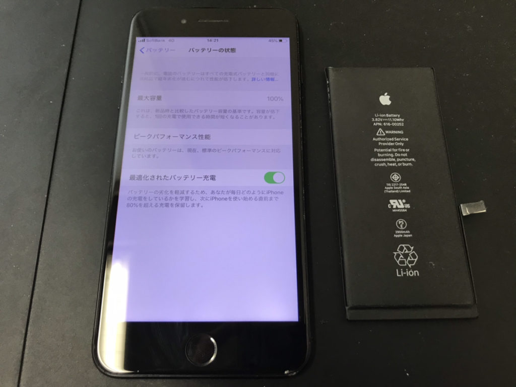 バッテリー交換後のiPhone7Plus