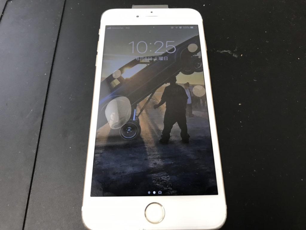 画面修理後のiPhone6Plus