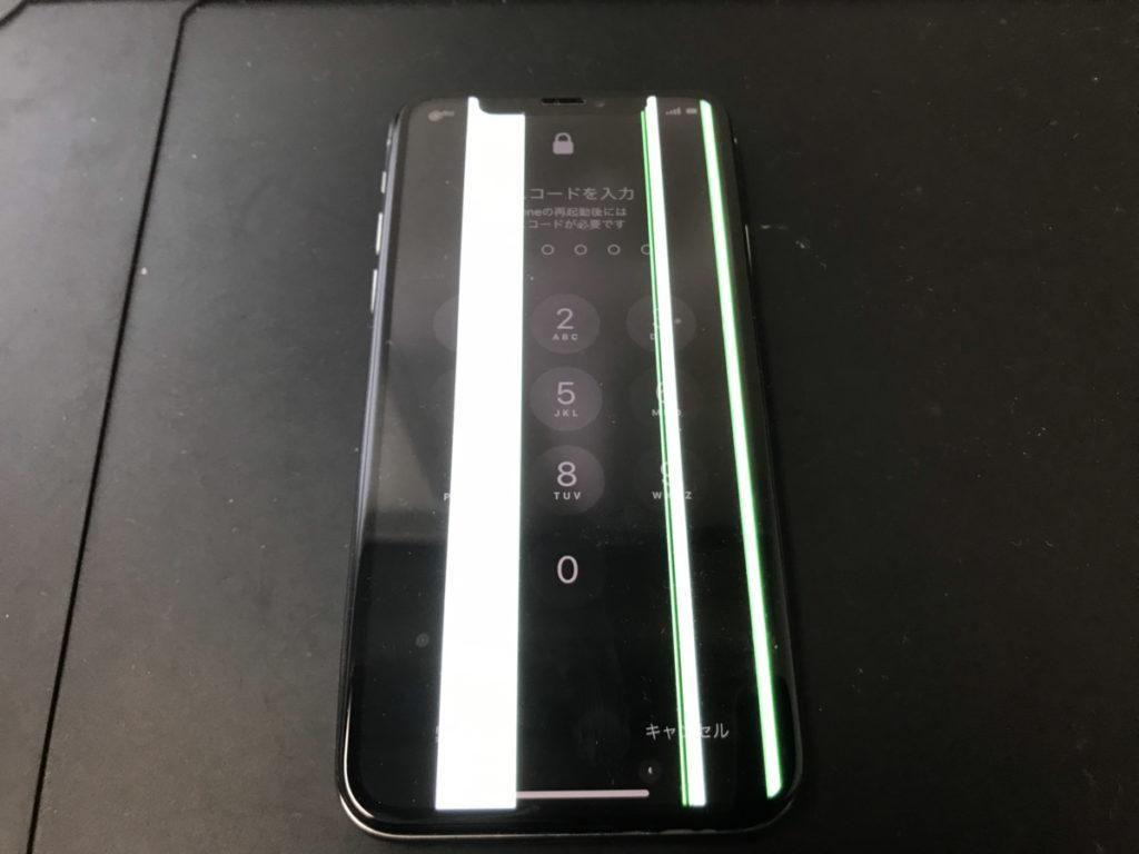 液晶が壊れたiPhoneX