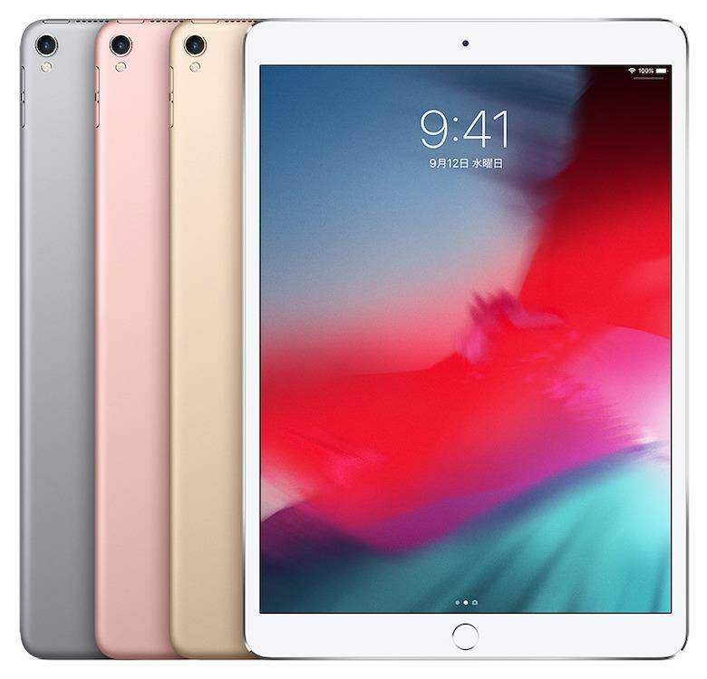 iPad7