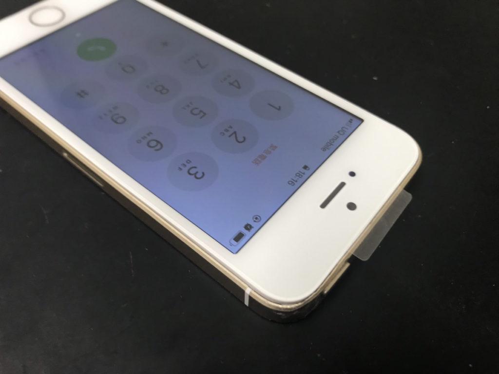 画面修理後のiPhoneSE(第1世代)