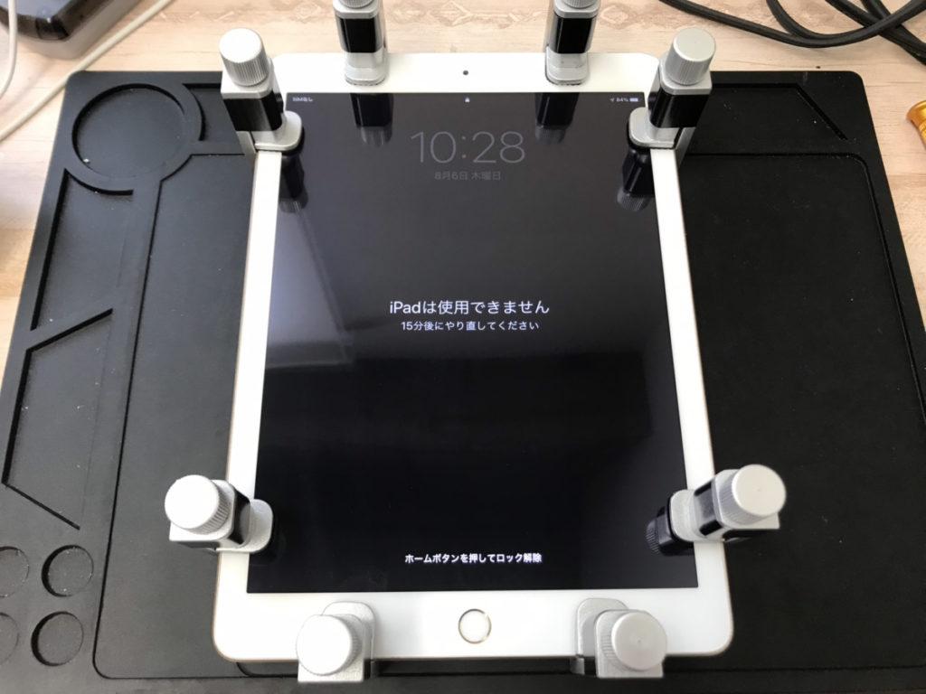 液晶修理後のiPad(第5世代)