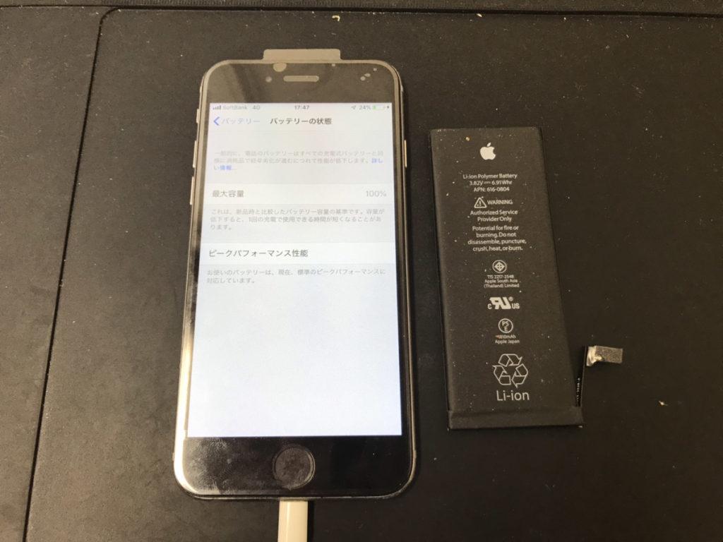 修理後のiPhone6