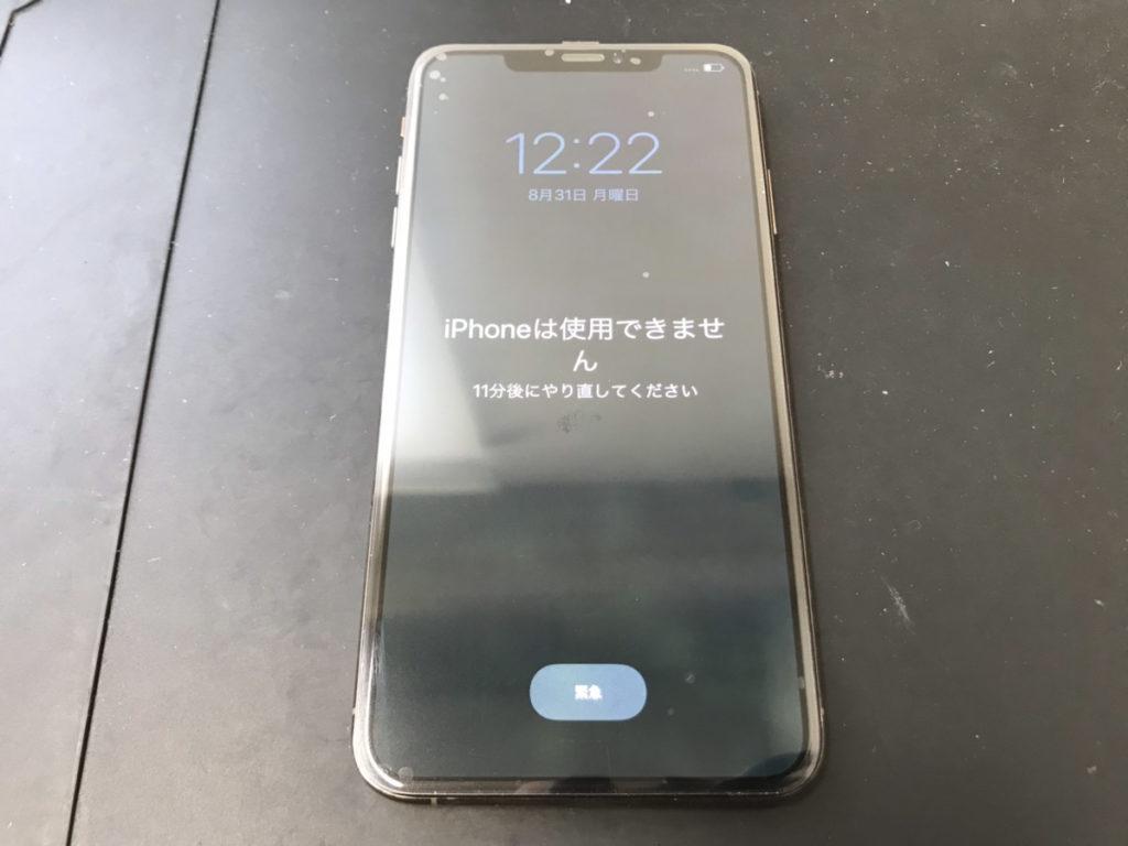 画面修理後のiPhoneXSMax
