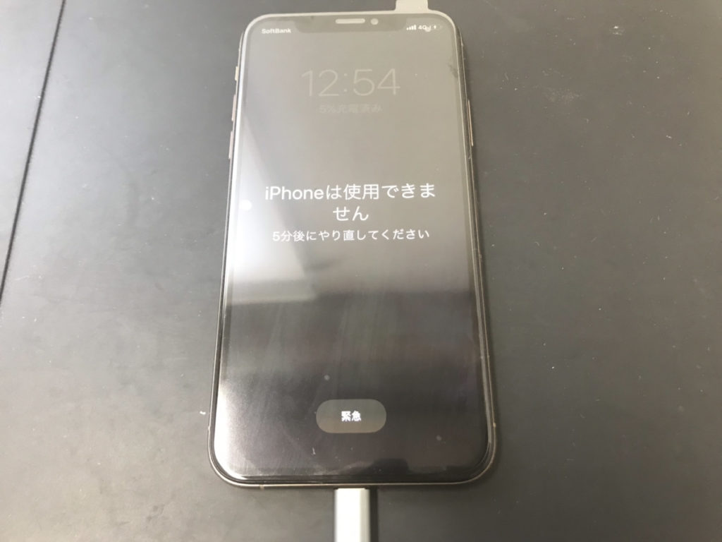 画面修理後のiPhoneXS