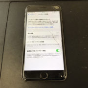 修理前のiPhone6sPlus