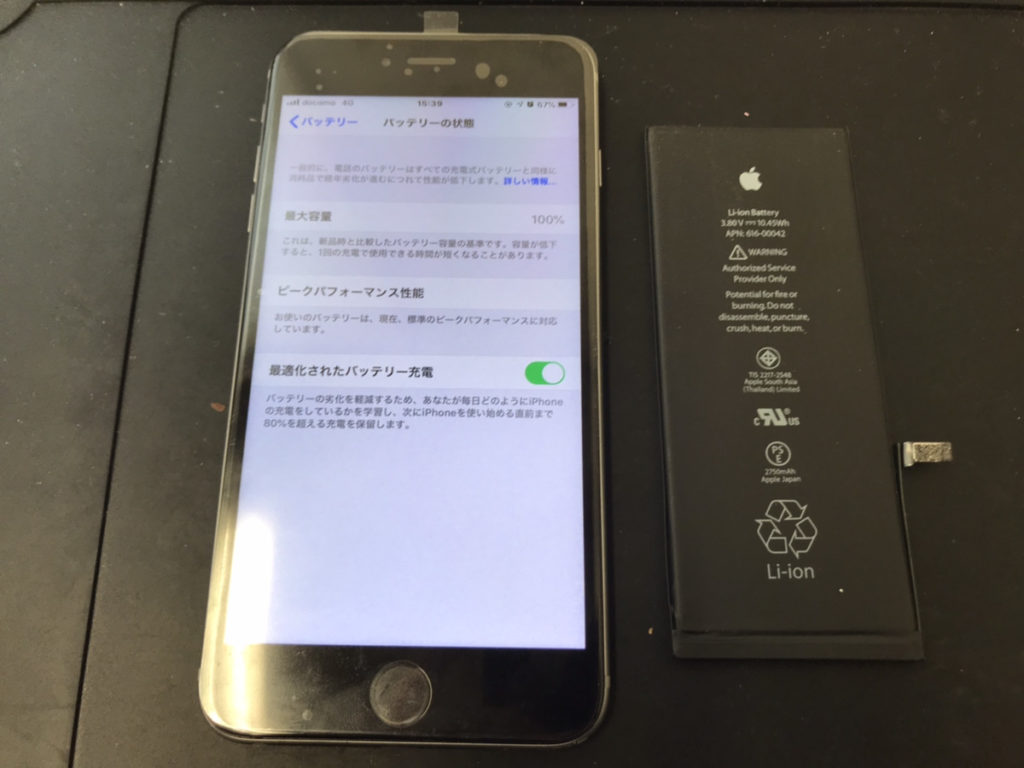 修理後のiPhone6sPlus
