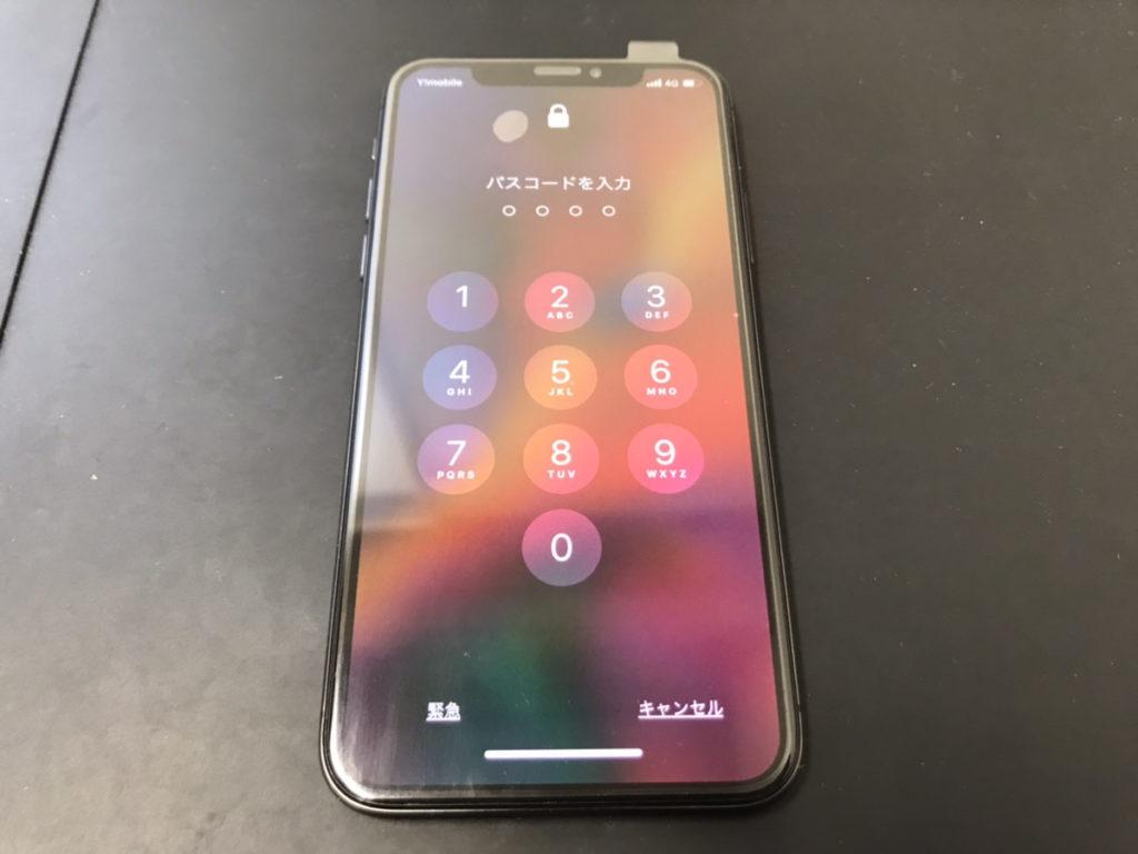 画面修理後のiPhoneX