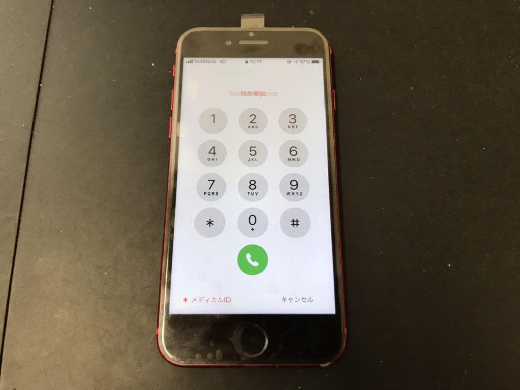 画面修理後のiPhone7(PRODUCT)RED