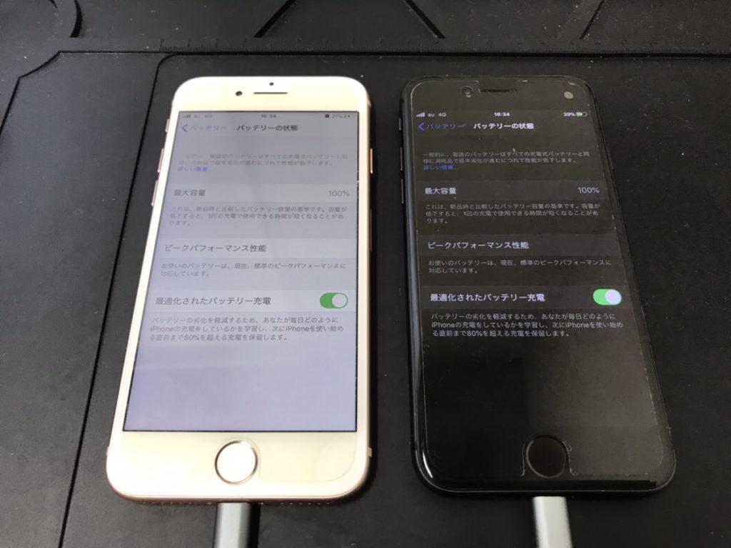 バッテリー交換後のiPhone8(2台)