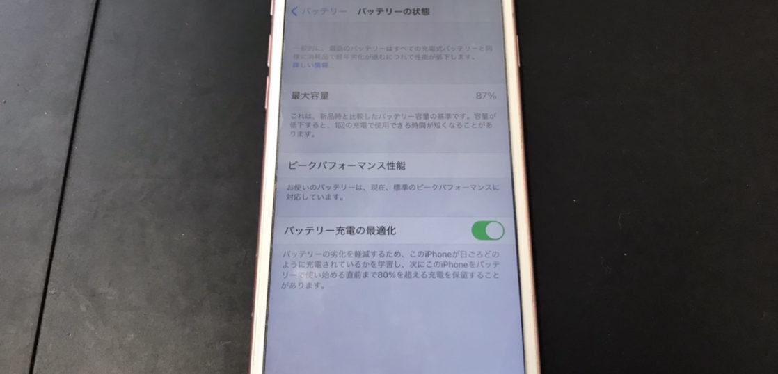 バッテリー交換前のiPhone6s