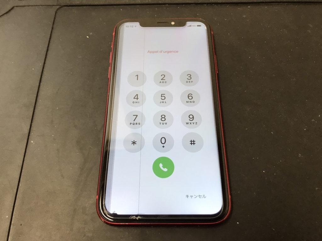 液晶修理前のiPhoneXR