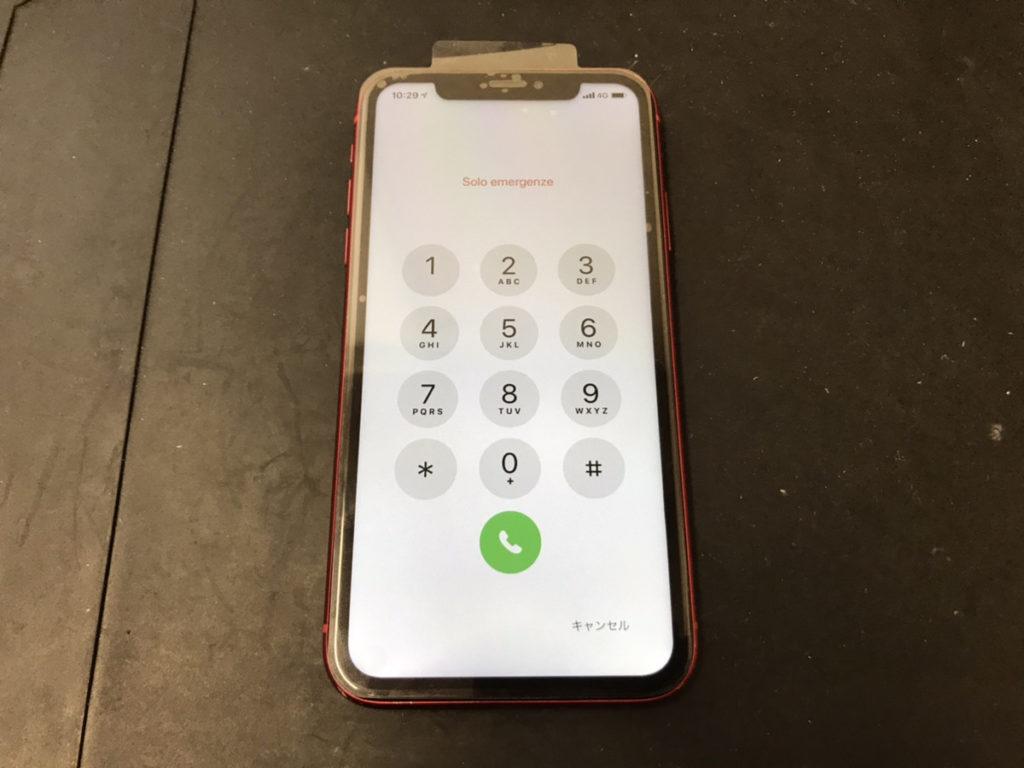 液晶修理後のiPhoneXR