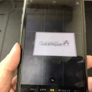 カメラ修理前のiPhone11