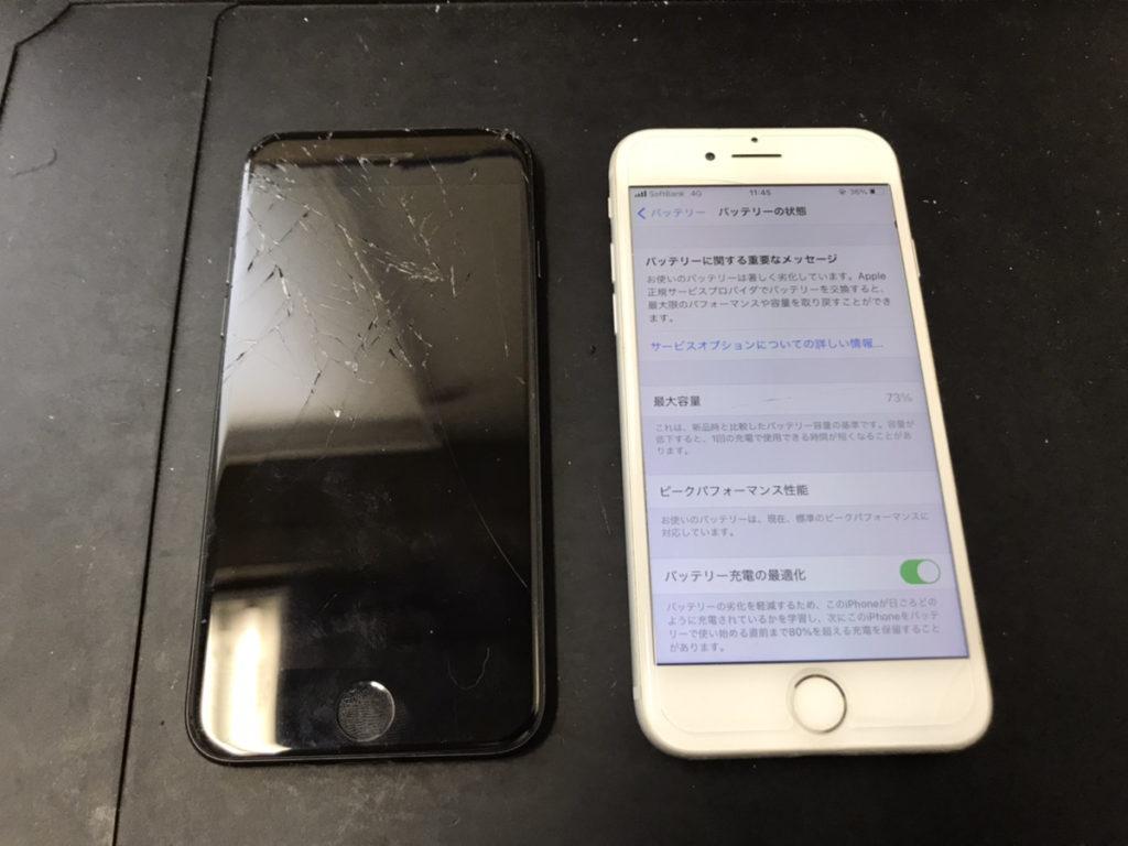 修理前のiPhone7(2台)