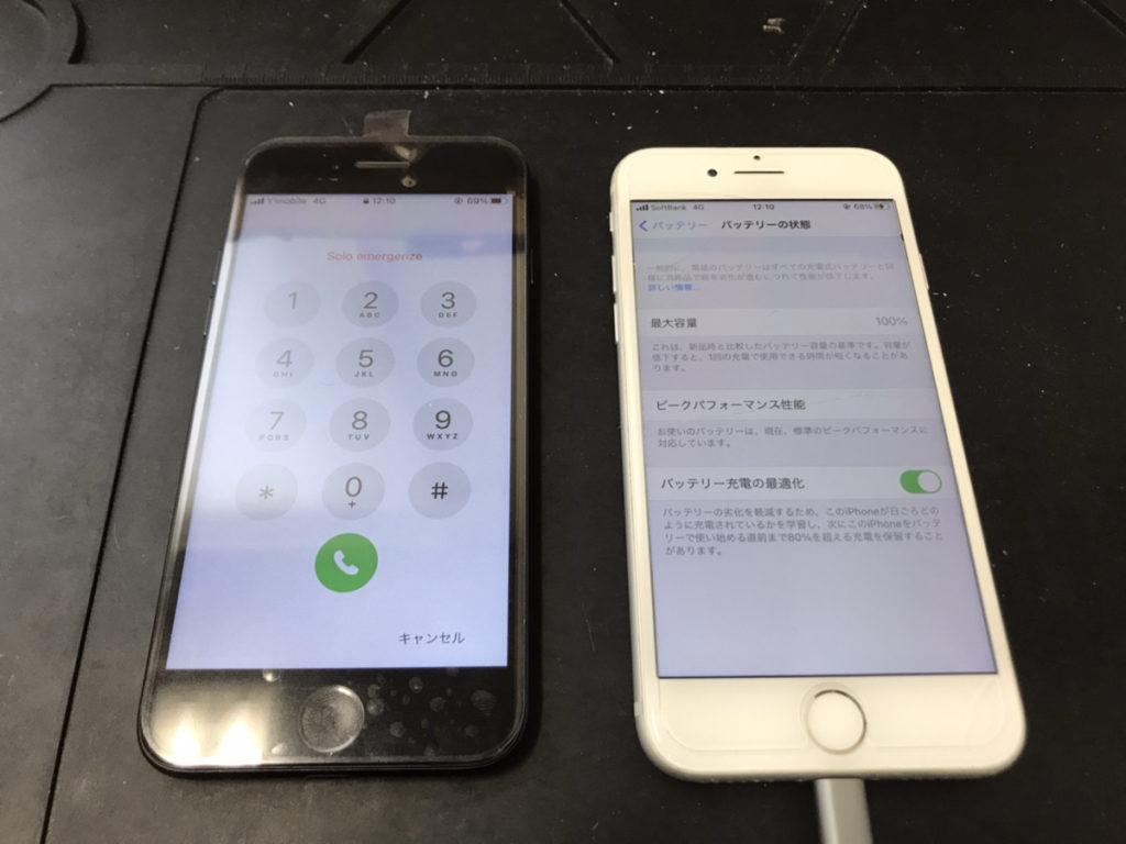修理後のiPhone7(2台)