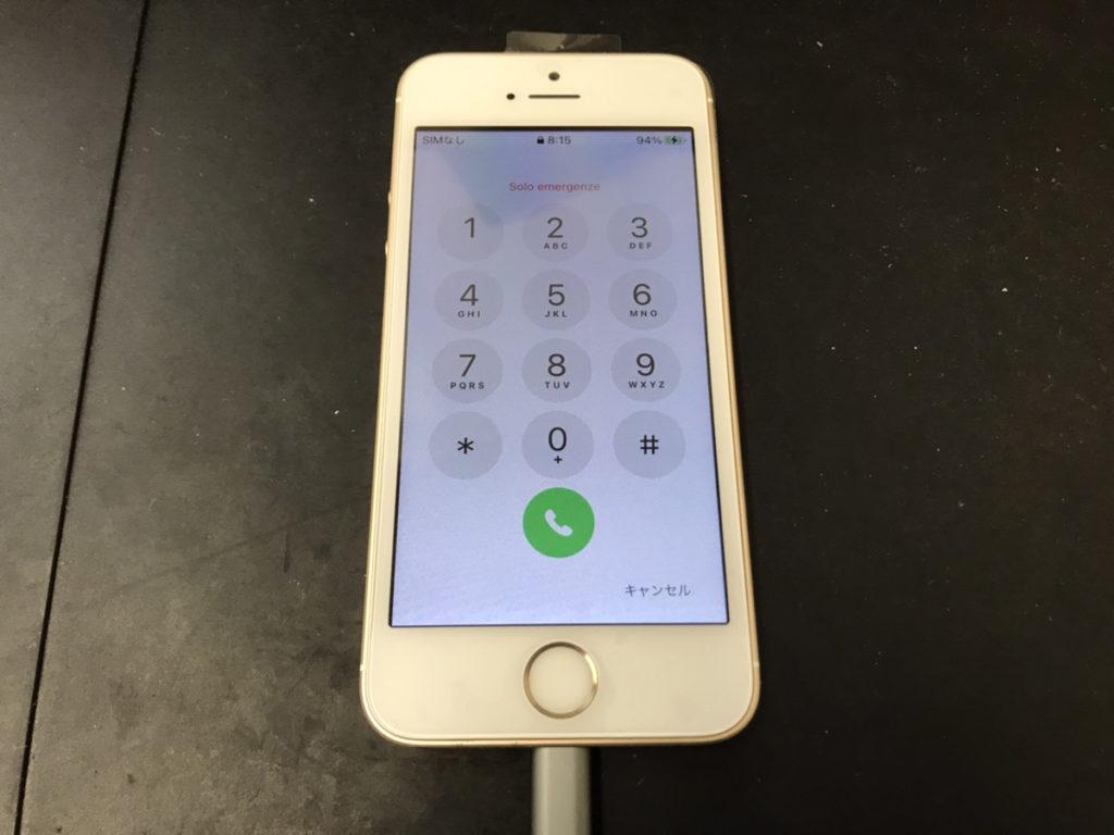 液晶修理後のiPhoneSE