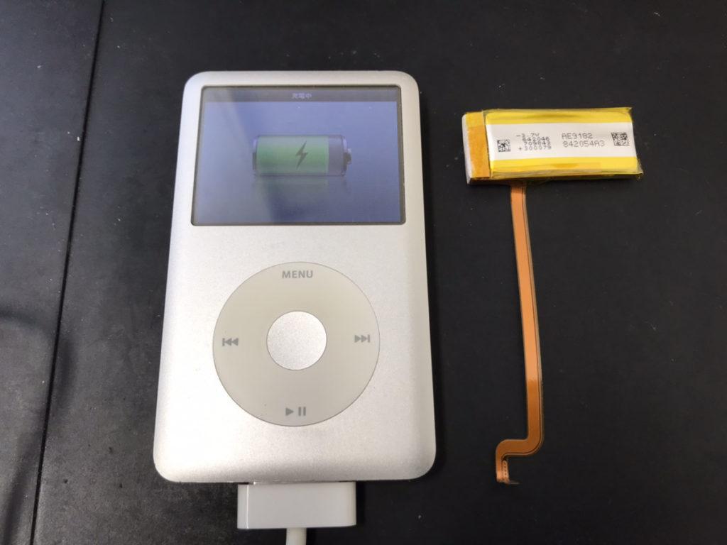バッテリー交換後のiPod Classic