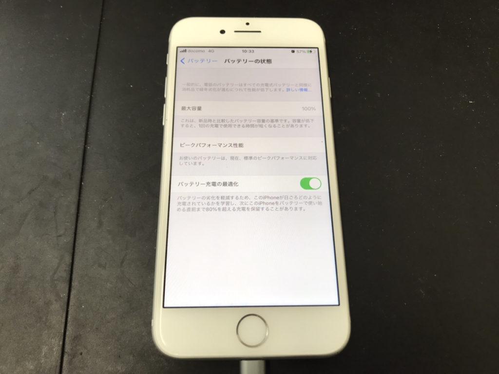 バッテリー交換後のiPhone7