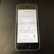 バッテリー交換前のiPhoneSE