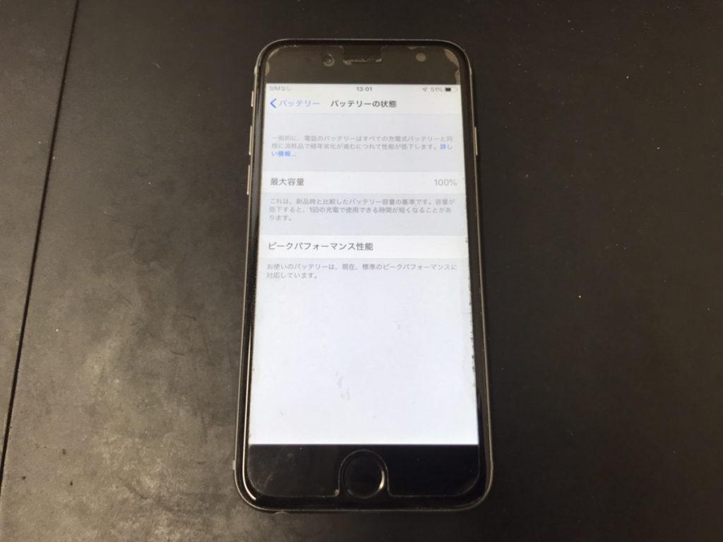 無事復旧したiPhone6