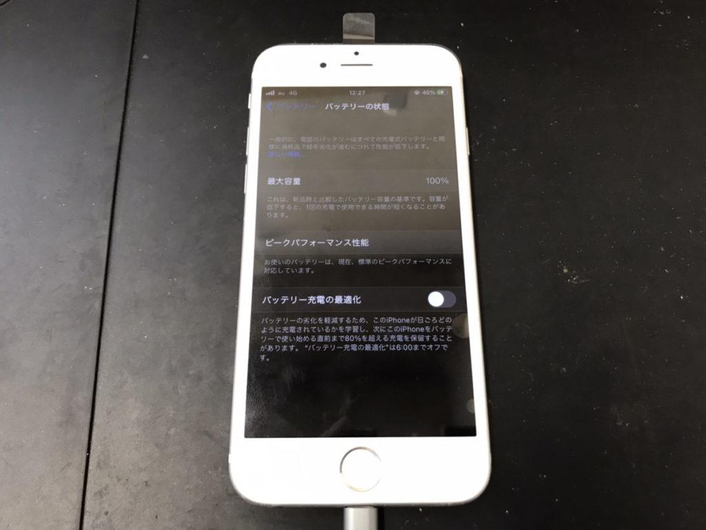 修理後のiPhone6s