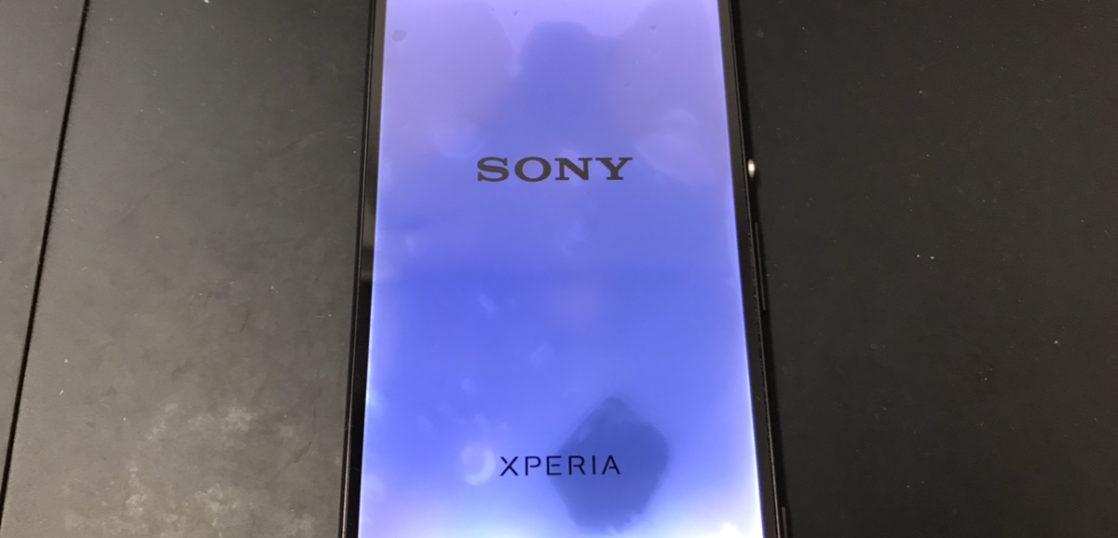 修理前のXperia Z4