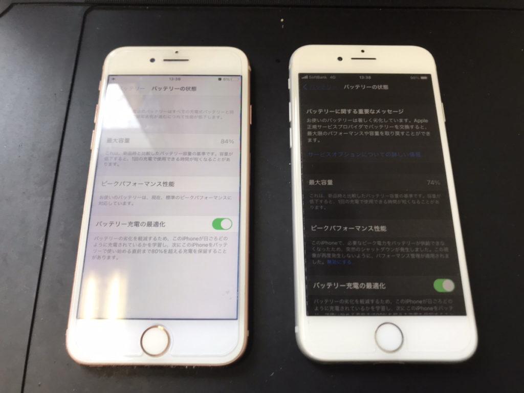 バッテリー交換前のiPhone8(2台)