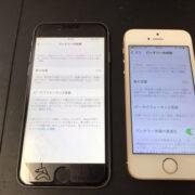 バッテリー交換前のiPhone(2台)