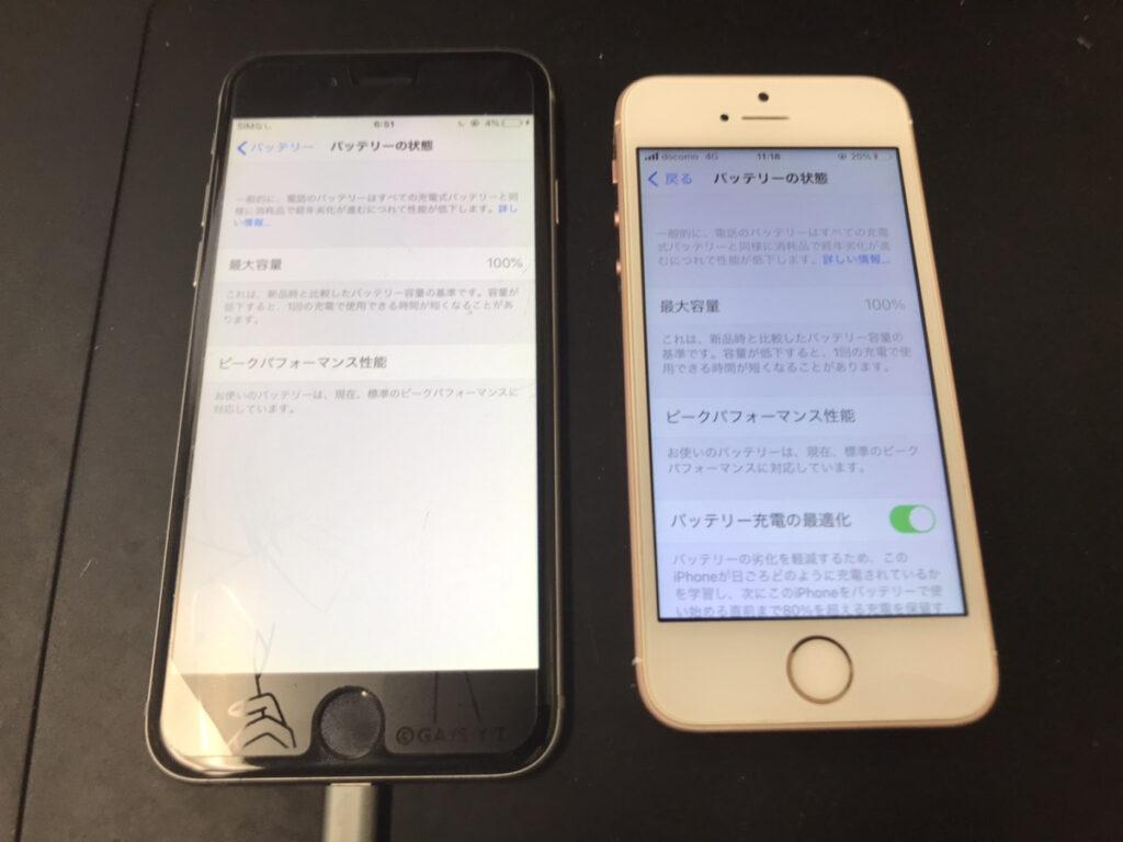 バッテリー交換後のiPhone(2台)
