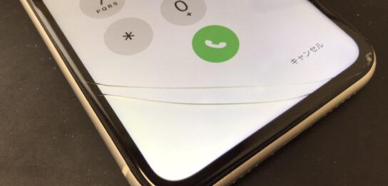 画面修理前のiPhoneXR