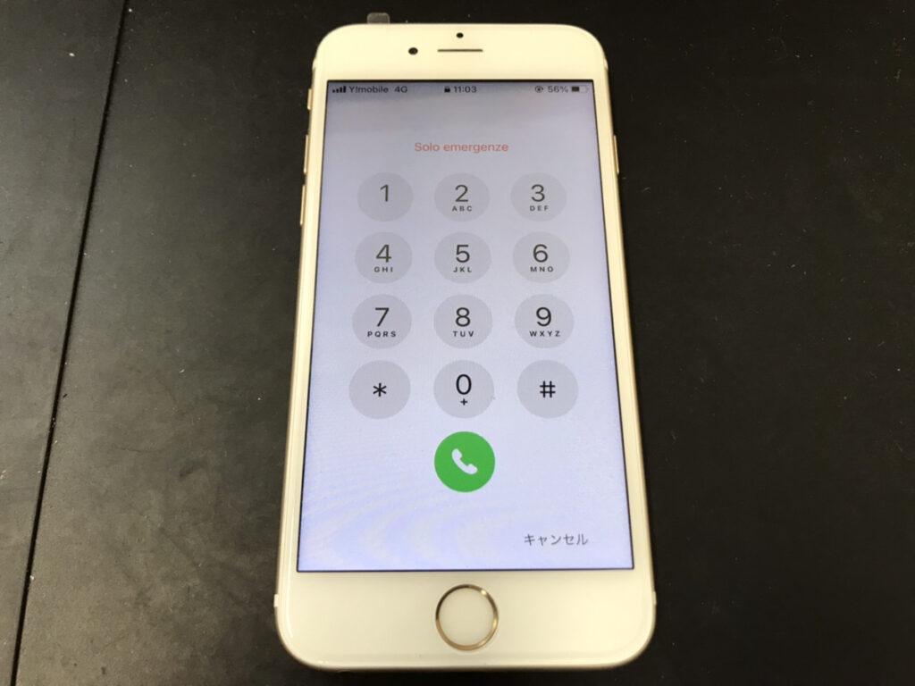 画面修理後のiPhone6s