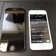 修理前のiPhone(2台)
