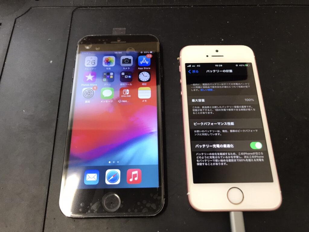修理後のiPhone(2台)