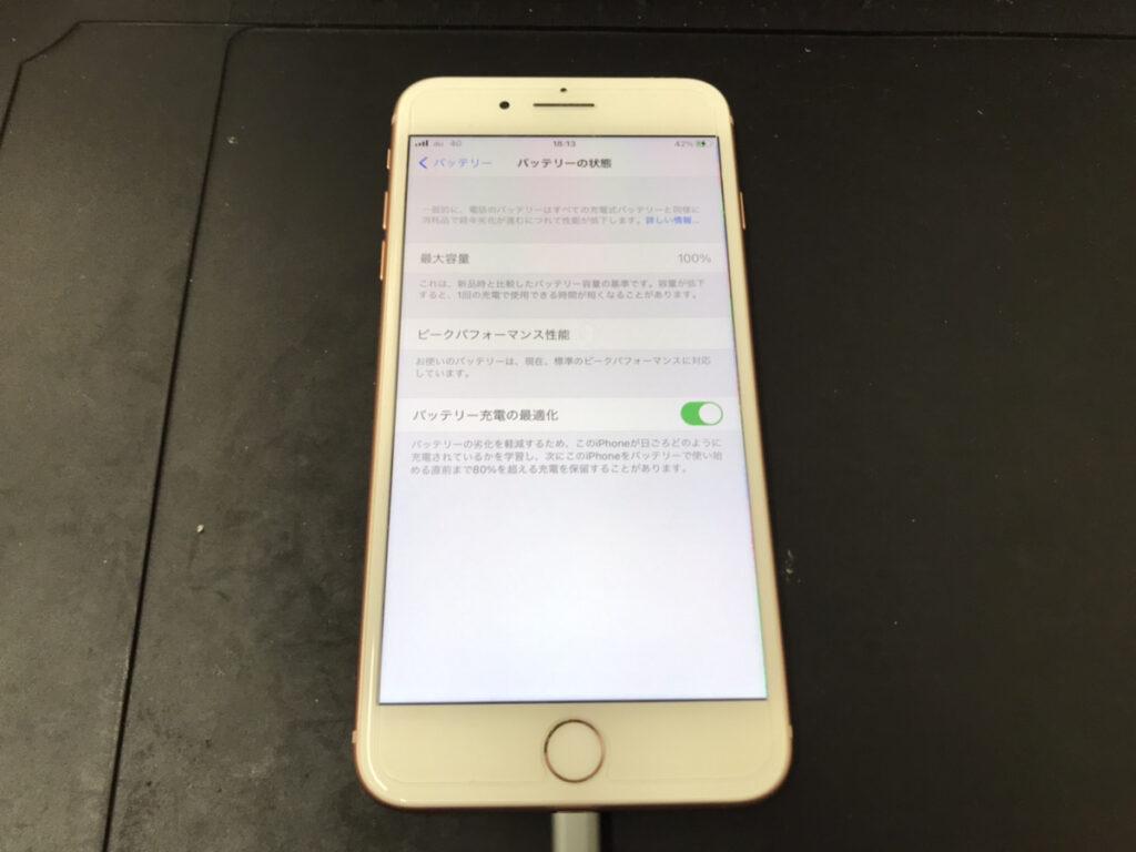 バッテリー交換後のiPhone8Plus