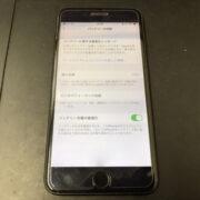 バッテリー交換前のiPhone7Plus